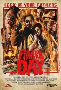 Father's_Day_Poster