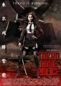 poster_tokyo_gore_police_poster01