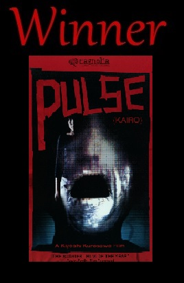 winner-pulse-2001