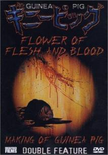 GP2 Flower of Flesh and Blood
