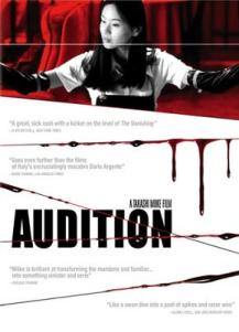 audition-cover-11